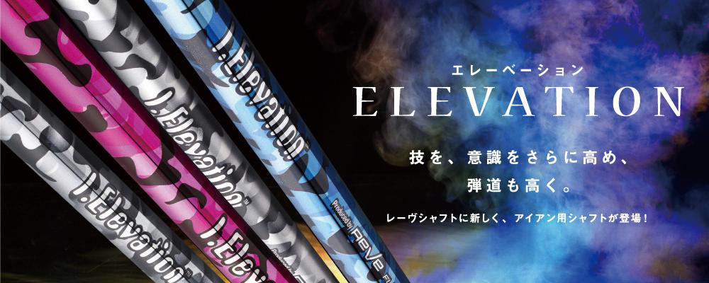 I.Elevation