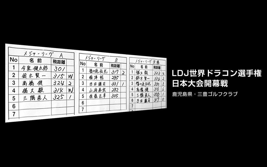 1700508_imaizumi