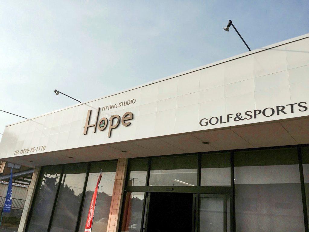 HOPE (3)re