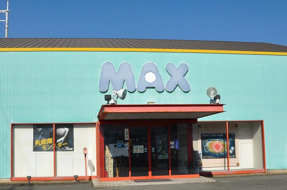 MAX (1)