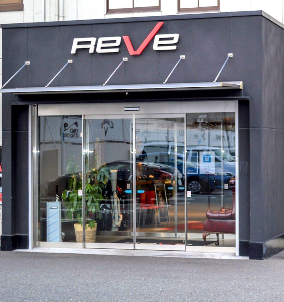 REVE (2)re